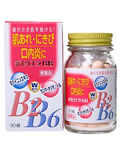 BB + Chocola effective skin sores Coix trouble