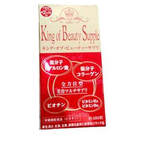 Viên KING OF BEAUTY SUPPLE - Nhật Bản