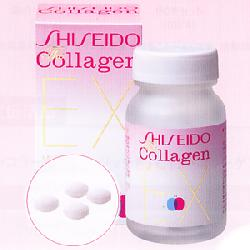 Shiseido Collagen EX 120 viên