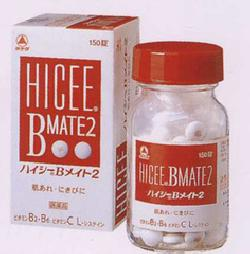 HICEE B MATE 2 - 150 table