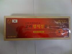Korean Lingzhi Extract Gold - Hộp gỗ