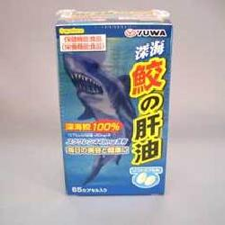 Shark liver oil (squalene) softgel daily for health and beauty