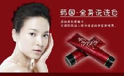 Sữa rửa mặt Red pomegrante Whitening Cleans