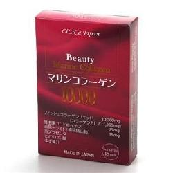 Beauty Marine Collagen 10.000 mg- collagen dạng bột cao cấp