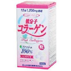 Fish Collagen bổ sung collagen từ 100% collagen da cá voi